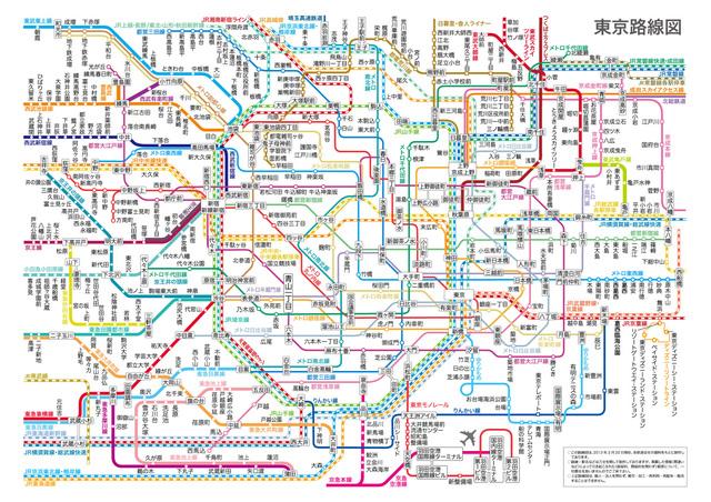 tokyo_a4big.jpg